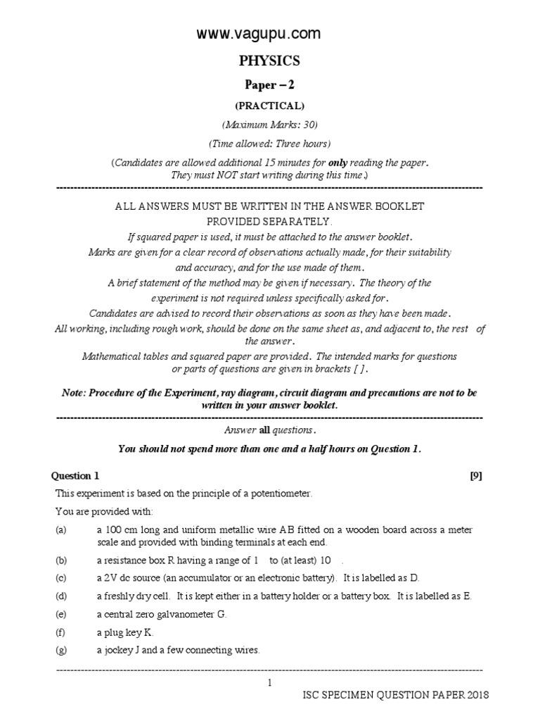 ISC 2018 Class 12 Physics Specimen Paper 2 | Lens (Optics) |  Electromagnetic Radiation