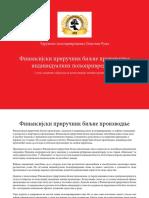 Финансијски-приручник-биљне-производње.pdf