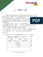TCPIP协议详解之卷一03