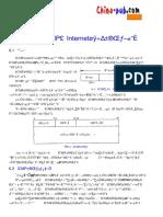 TCPIP协议详解之卷一06