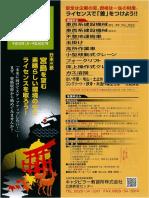 pdf_5a00012b0313d(1).pdf