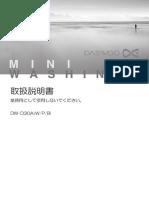 manual_dw_d30.pdf