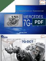 7G-DCT