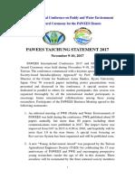 20171109_PAWEE Taichung Statement.pdf