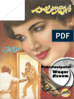 Qabil Etraz Tasveer_cropped