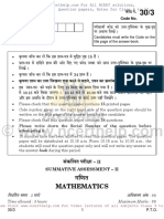 Math Questions Paper Outside of Delhi 2014