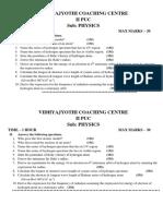 2nd Pu Physics Test No 3