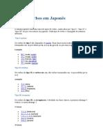 Verbos em Japonês