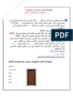 Learn English With Ehab - 5000 Words - Lesson 1