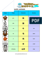 Www.gameslearnchinese.com Resources PDF Animals 1 Ger