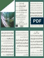 AIWF-eCards-Mayyit Ki Bakhshish Ki Dua'ain.pdf