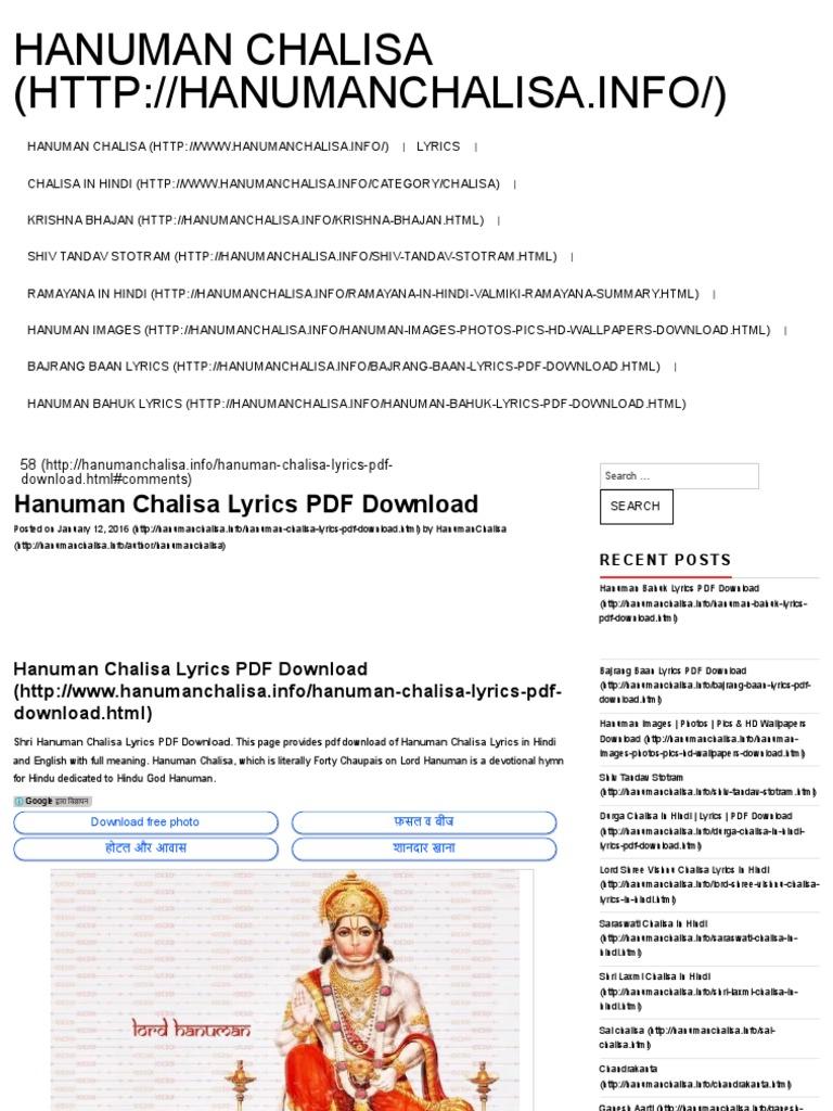 Hanuman Dandakam Lyrics In Download