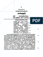 Aparokshanubhuti Dipika Sanskrit