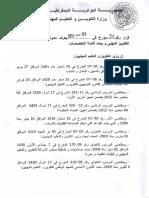 nomenclature br edition 2012 ar