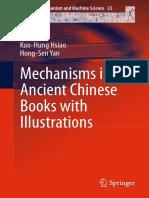 Mechanisms Illustrations