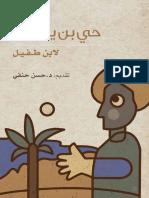 BOOK 79.pdf