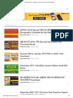 SarkariExamHelp - Competitive Exams Help in Hindi