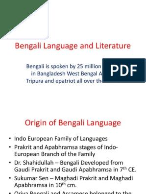 Bengali Language and Literature   Languages Of India   South