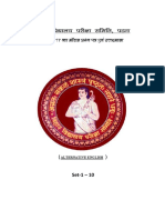 12th.pdf
