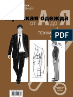 atelie.man.pdf