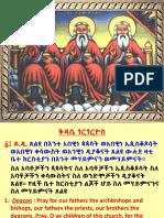 Qidasie Gorgorios ZeNusis_Ge'Ez Unicode