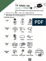Tatabahasa 一年级笔记(双语)_20170811202535723.pdf