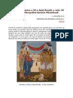 Predică la Duminica a 29-a după Rusalii, a celor 10 leproşi - Mitropolitul Antonie Plămădeală
