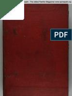 Sri Dasam Granth (1895 edition, Lahore)