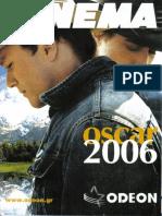 ΣΙΝΕΜΑ τ. 177 (04-2006) Extra Τεύχος Oscars