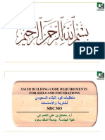 24386985 Saudi Building Code Requirements for Soils and Foundations