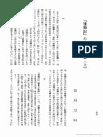 110007018996.pdf