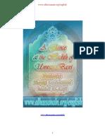 A Glace at Hadith Unwan Basri