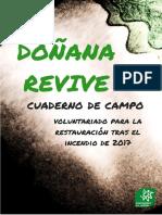 Cuaderno Campo Doñana