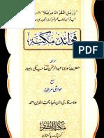 Fawaid e Makkiya.pdf