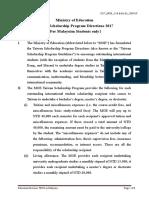 2017 Taiwan Scholarship Program Guidelines