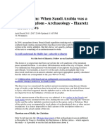 Before Islam- When Saudi Arabia Was a Jewish Kingdom - Archaeology
