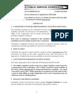 UPSC Recruitment- Official Notification