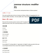 Key Chinese Grammar Structure