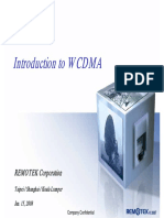 Introduction to WCDMA_20080115
