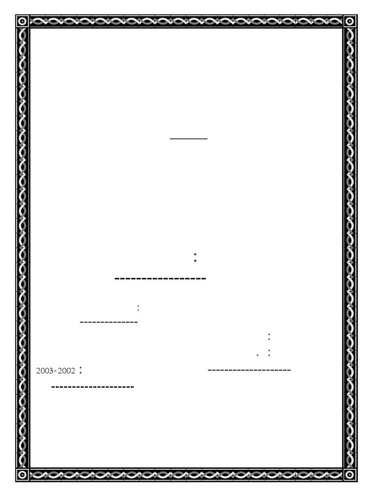 890f9bcff 10_khitab_saidi.pdf