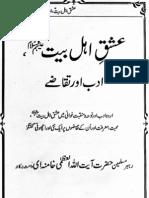 Ishq e Alh e Bait (as) by Ayatullah Khamenei