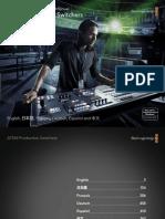 ATEM Switchers Operation Manual December 2014