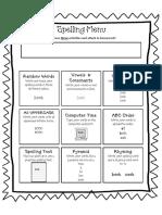 spelling menu template
