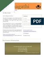 hi eNewsletter August 2010