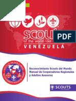 Manual Cooperadores regionales SDM.pdf