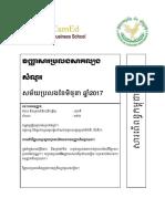 Mock Exam Qs_Kh_June2017.pdf