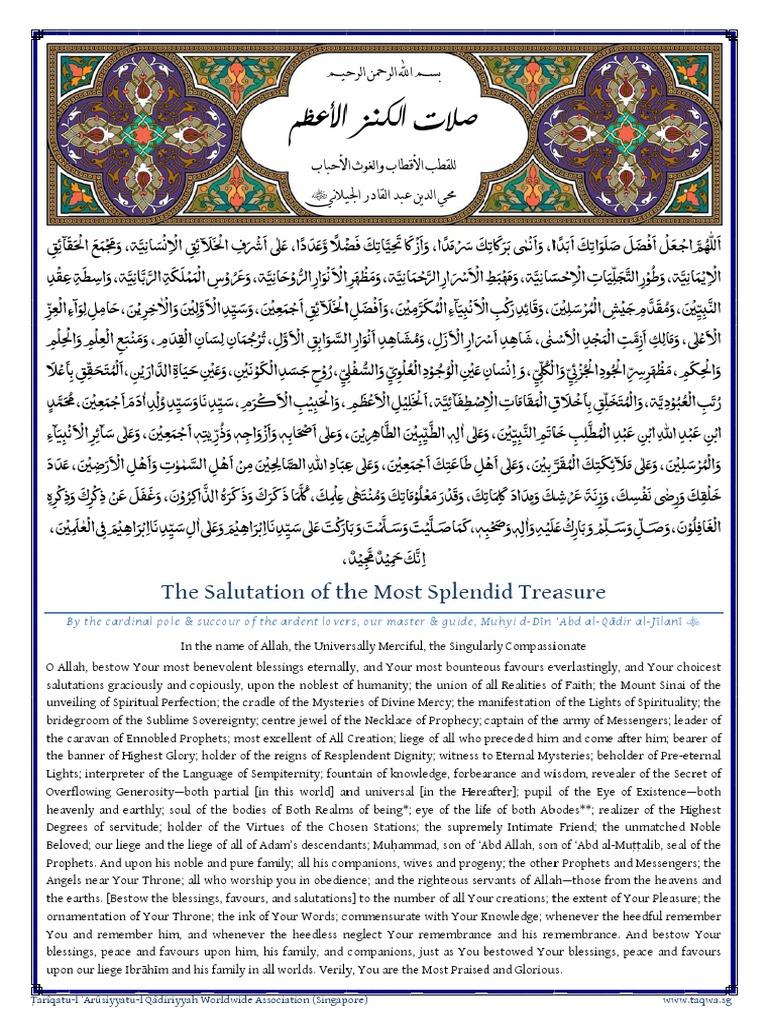 Shalawat Kanzul Azam.pdf | Western Philosophy | Theology