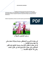 Hizib Mansubil Mahabbah
