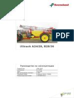 IXtrack A.pdf