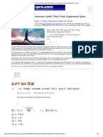 Learn JLPT N4 Grammar With This Free Japanese Quiz _ Nihongo-Pro